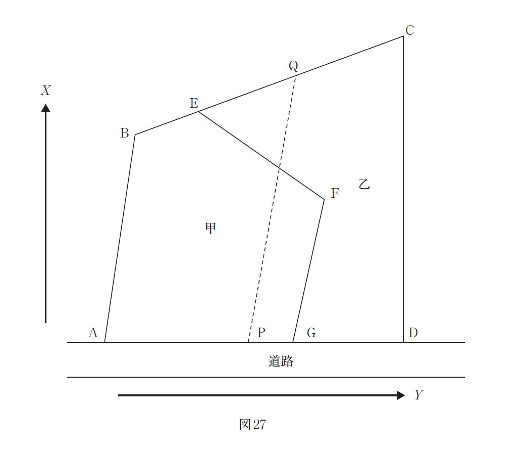 sokuryoushi_shiken_H28_27zu